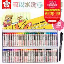 Цветение вишни карты живопись палка 50 цвет вишня живопись палка цветной карандаш яркий палка студент ребенок начать занятия живопись мягкий цветной карандаш