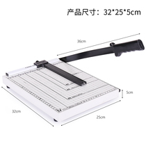 Paperpaperopen a letter knife from the best taobao agent yoycart paper cutter a4 manually paper knife paper cutting machine paper cutter cutter photo cutter guillotine cutter colourmoves Gallery