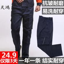 Бесплатная доставка работа брюки мужской пригодный для носки свободный машинально ремонт механическая обработка больше карман пар ремонт работа одежда брюки сын труд страхование весна , осень, зима
