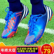 SITO надеяться способ качественная продукция из специализированного магазина кожа достаточно причина жизнь площадь сломанные ногти футбол обувной спортивной обуви ребенок мужская обувь