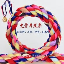 Жирный для взрослых студент конкуренция специальный веревка ребенок канат хлопок материал 5 метр 10 метр 15 метр 20 метр 25 метр 30 метр