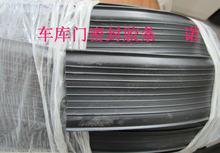 Автомобиль склад чёрный ход плотность печать скотч / черный снизу печать скотч