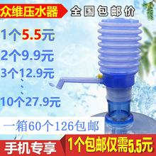 Рука сжатие чистый ведро заполненный водой пресс нагреватель воды напиток использование прессование насос насос насос вода распылитель пресс насос почта