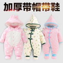 Женщина ребенок купальник одежда осенью и зимой мужчина 0 лет 3 ребёнок возрастом … месяцев зимнее новорожденных подбитый осень хлопок