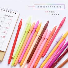 Канцтовары три года два класс корея восхищаться иеорглиф ля женских имён прекрасный monami3000 акварель нейтральный ручка вода карандаш