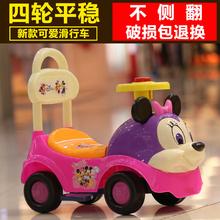 Новый ребенок shally автомобиль ребенок ползунок скольжение скольжение автомобиль с музыка 1-3 лет маленькая девочка маленькая девочка качели скольжение автомобиль озноб автомобиль