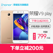 (Spring Festival also shipped) Huawei Honor Glory V9 Play official flagship store cell phone Paly