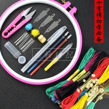 Вышивка крестом вышивка DIY вышивать круг вышивать протяжение таволга хлопок линия полный набор инструментов новичок комплект