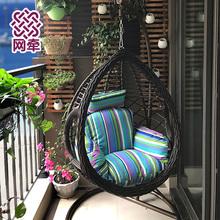 На открытом воздухе гнездо корзина плетеный стул для взрослых один двойной случайный качели вешать стул кресло-качалка комнатный балкон колыбель стул