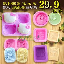Diy ручной работы мыло плесень пакет молоко мыло туалетное мыло силиконовый плесень ручной работы молоко мыло toolkit ультра-мягкий плесень пакет