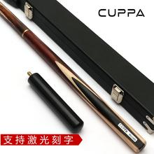 CUPPA краски бильразмер поляк маленькая голова черный 8 кий снукер кий китайский стиль черный восемь ручной работы стол кий масса