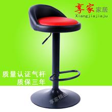 Бар стул ходули стул бар стул лифтинг стул простой домой высокий стул континентальный бар табуретка вращение спинка
