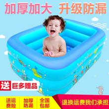 Ребенок плавательный бассейн ребенок дети ребенок для взрослых семья газированный плавательный бассейн младенец купаться баррель больше и толще