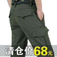 На открытом воздухе тактический брюки мужской свободные большой размеров больше мешок брюки механическая обработка брюки геометрическом ветер сделать поезд брюки плюс кашемир борьба брюки осень и зима
