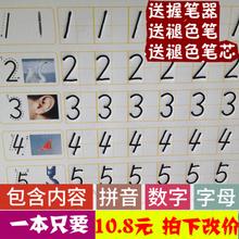 6 пополнение дошкольного слово заметка выемка трафарет книга практика слово заметка запись тайвань дети студент магия запись паста