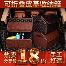 Автомобиль багажник коробка для хранения ящик сложить разбираться коробка автомобиль интерьер многофункциональный стенды коробка машина статьи