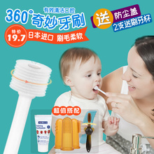 Иморт из японии ребенок обучение младенец ребенок молочный зуб щетка ребенок зубная щетка мех 360 степень 0-1-2-3-6 лет