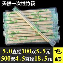 Одноразовые палочки для еды оптовая торговля бесплатная доставка 2000 двойной индивидуальная упаковка удобство палочки для еды генерал тюк круглый палочки для еды здравоохранения бамбук палочки для еды