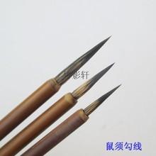 Мышь должен крюк линии ручка / работа штрихи / след край карандаш / кисть крюк / окрашенный крюк сдерживать / традиционная китайская живопись птица