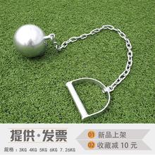 Специальность поле путь цепь мяч обучение мяч 2kg3kg4kg5kg6kg7.26 большой средний маленький школа соблюдение тест тест цепь мяч