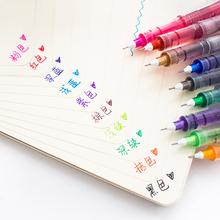 Корея канцтовары снег прямо жидкость стиль мяч карандаш цвет нейтральный ручка вода карандаш перо студент большой потенциал