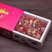 Прекрасный круглый красный мармелад волчья ягода чай восемь сокровище чай газ кровь чай прекрасный круглый красное мясо мармелад лист волчья ягода сын 300 грамм / коробка бесплатная доставка