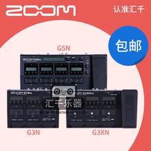 ZOOM G3XN G3N G5N электрогитара комплекс эффект устройство USB звуковая карта бесплатная доставка новый