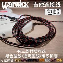 WARWICK рукоятка престиж гитара линия связи щит подавление шума линия 3 метр /6 метр /9 метр бесплатная доставка
