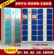 Супермаркеты электронный депозит пакет кабинет 36 ворота умный хранение послать депозит коробка торговый центр блок буфет инфракрасный штрих развертка пароль