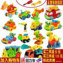 Разборка игрушка мальчик начните работу головоломка съемный наряд собранный автомобиль ребенок твист винт рождество подарок 2-3-4 лет