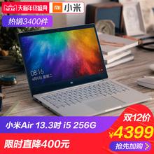 Xiaomi/ сяоми ноутбук Air i5 4г 256GB 13.3 дюймовый тонкий портативный компьютер игра это