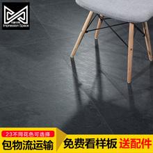 Укреплять комплекс этаж 12mm нордический личность цемент ретро водонепроницаемый серый и белый домой промышленность ветер дерево этаж