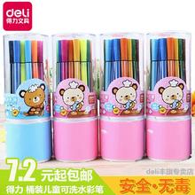 Компетентный акварель 36 цвет цвет карандаш ребенок младенец мелки щетка неядовитый моющиеся 24 акварель мелки установите