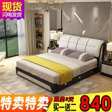 Дерма кровать 1.8 основной ложь двойной современный простой континентальный экономического типа небольшой квартира для взрослых личность роскошный брак кровать