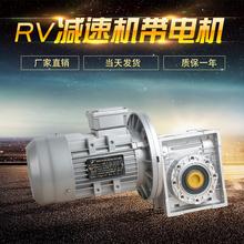 NMRV турбина улитка поляк помедленнее машинально алюминий заряженный машина три фаза 380 два фаза 220 однофазный губернатор постоянная скорость переключение передач машинально