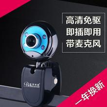 Синяя красавица камеры компьютер настольный компьютер hd видео с микрофоном ноутбук прекрасный цвет usb домой