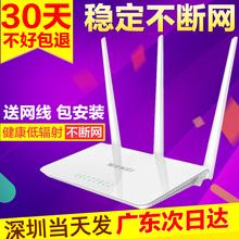 Витать достигать f3 домой беспроводной маршрутизация устройство 300M надеть стена король свет хорошо широкополосный высокоскоростной WiFi china mobile china unicom связь