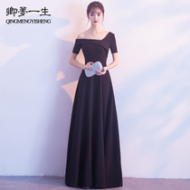 Black evening dresses 2017 in the new Banquet slim noble long elegant company annual meeting of the dignified atmosphere presenter