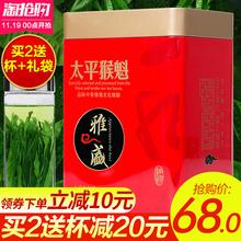 Элегантный держать зеленый чай чай тайпин обезьяна Квебек 2017 новый чай страна происхождения земля обезьяна главный чай масса весна чай 250g консервированный бесплатная доставка
