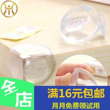 6118 сферический стол угол угол удара защищать угол ребенок безопасность стол угол матч высокое качество клей