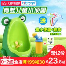 Ребенок моча устройство ребенок моча горшок мальчик писсуаров стена стиль мальчиков стоя небольшой затем бассейн моча бассейн моча борьба