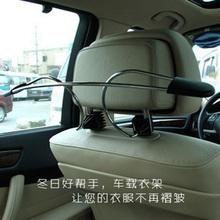 Сто очарование автомобиль вешалка нержавеющей стали автомобиль вешалка автомобиль костюм вешалка нержавеющей стали материал