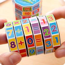 Ребенок головоломка куб игрушка модифицированный множественный кроме цифровой куб младенец ребенок мальчик девушка обучения в раннем возрасте куб игрушка