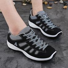 Каждый день специальное предложение осень на открытом воздухе только обувь мужской воздухопроницаемый восхождение обувной противоскользящий износоустойчивый случайный меш напрямик пробег обувной