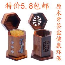 Китайский стиль красное дерево высококачественный зубочистка цилиндра палисандр древесины зубочистка коробка дерево творческий домой зубочистка бутылка