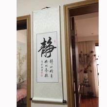 Тихий тонкий поддержка секс каллиграфия сделать правда след уже обрамленный объем ось чай этаж гостиная слово живопись почерк вертикальный ширина каллиграфия живопись