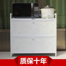 Сгущаться легко чаша кабинет шкаф алюминиевых сплавов шкаф чай кабинет еда край кухня хранение хранение кабинет балкон кабинет пакет почта