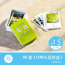 60 чжан + половина остров олово lomo карта сделанный на заказ 3 дюймовый фото порыв печать творческий картина DIY личность бумажник фото