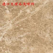 Шанхай площадь стандарт природный искусственный мрамор светло-коричневый чистый обработка окно тайвань порог столовая гора камень эркер