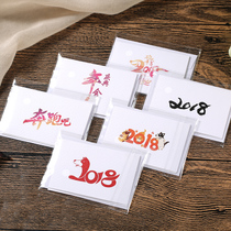Cardscard from the best taobao agent yoycart new year greeting card three dimensional greeting cards creative small card diy thanksgiving birthday wishes m4hsunfo